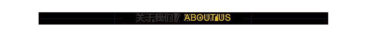 四川成都德赢vwin客户端苹果版下载公司